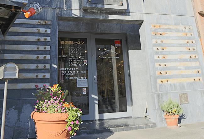 植村楽器 管楽器販売店