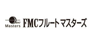 FMCフルートマスターズ